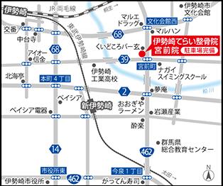 伊勢崎てらい整骨院宮前院地図