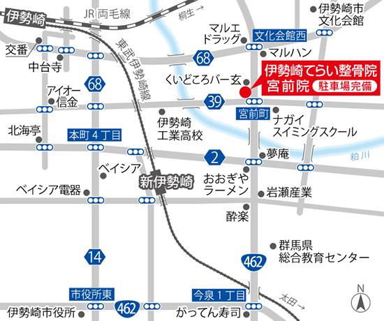 伊勢崎てらい整骨院宮子院地図